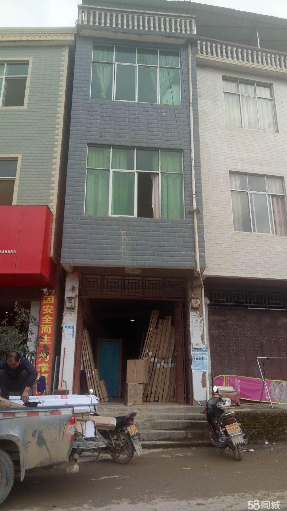 广南县美镇八达街上,糖厂对面4室4厅2卫