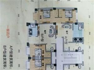 新一中学区公租房1室1厅1卫
