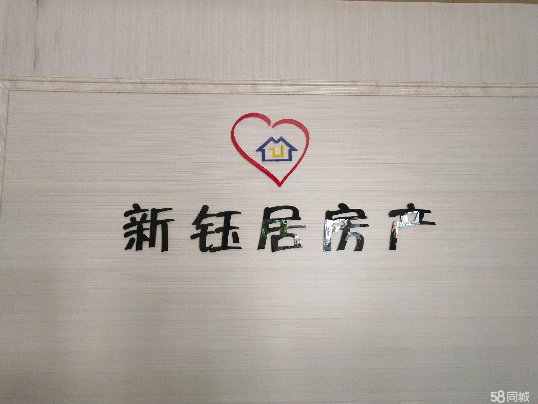 硯东市场占地160急售
