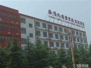 洛阳师范学院新校区1室1厅1卫