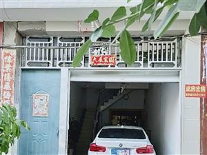 文新小区A区6室2厅3卫