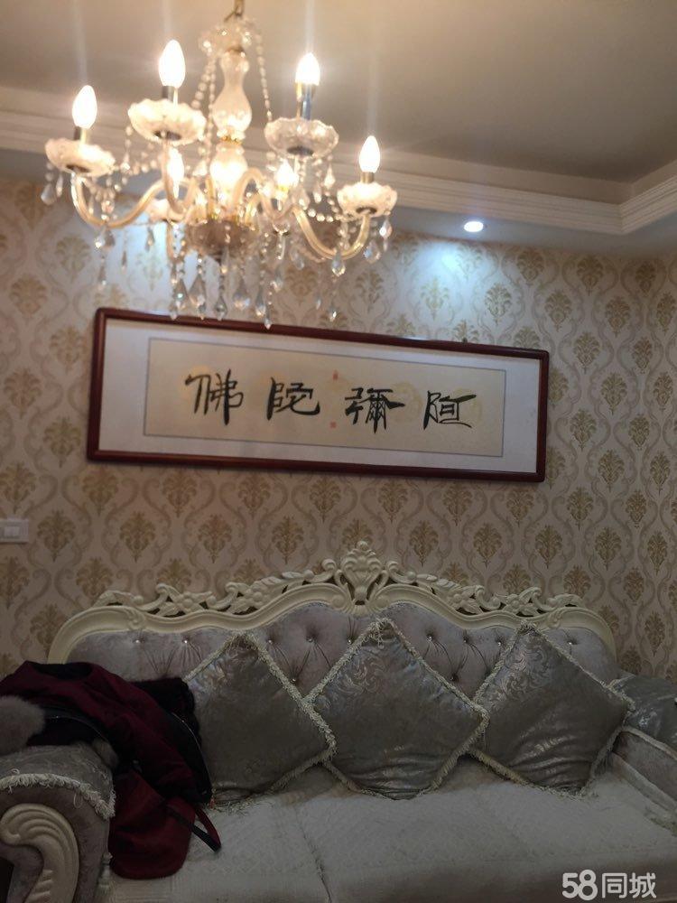金凤凰时代3室1厅2卫