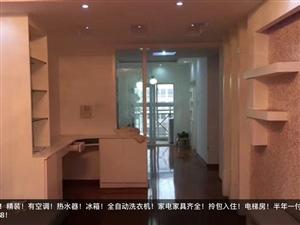 安天国际城3室1厅1卫