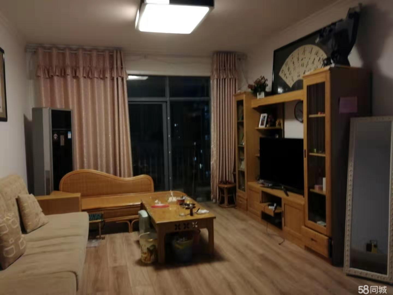 三室一厅全部朝南,家具家电全送。