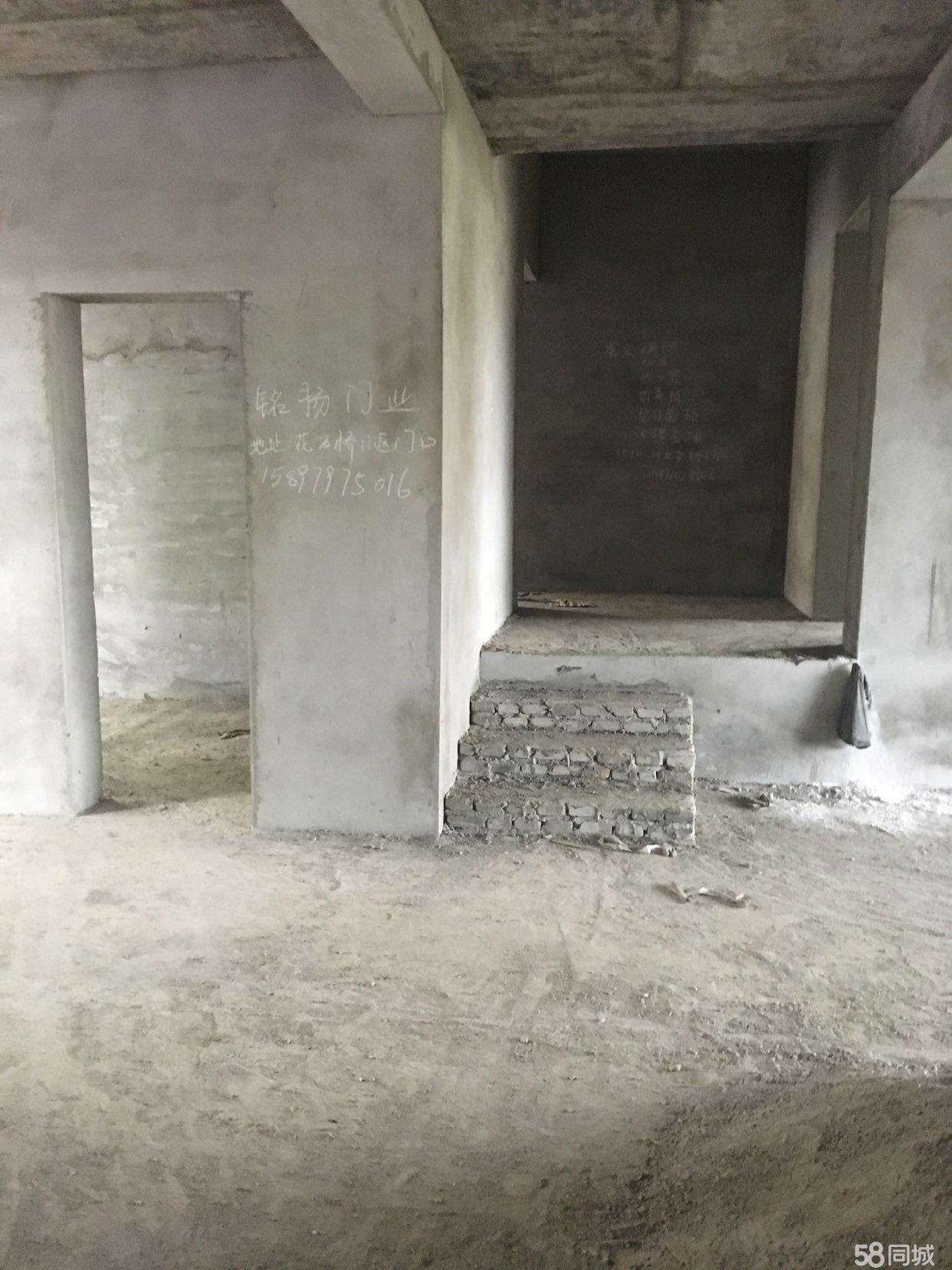 南漳县药监局家属院3室2厅2卫