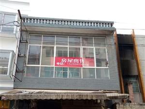 珠街街上,昌盛街56号整栋房屋(带铺面)出售