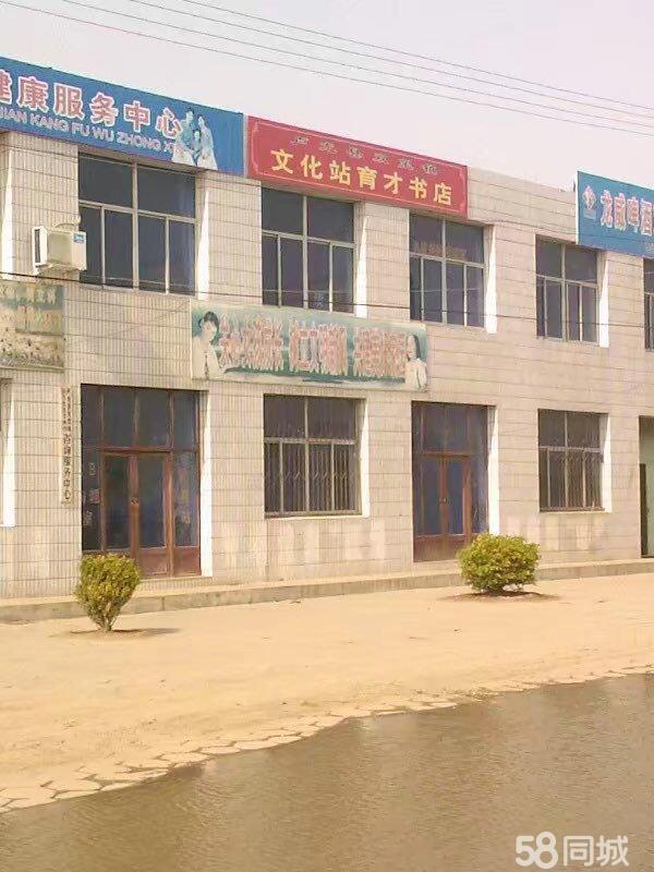 卢龙县双望镇政府东侧上下两层带小院出售