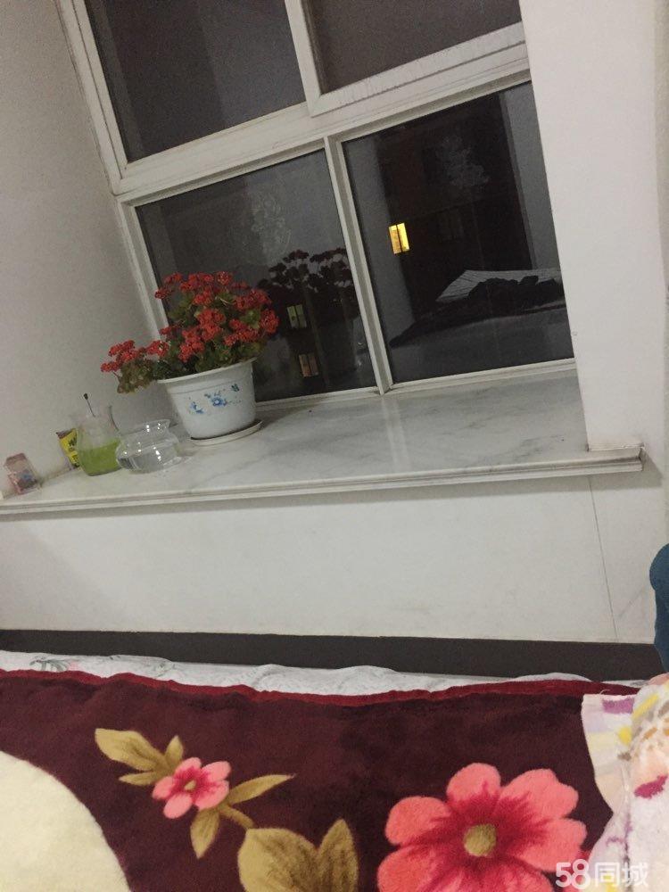 花园前街3室1厅北京平