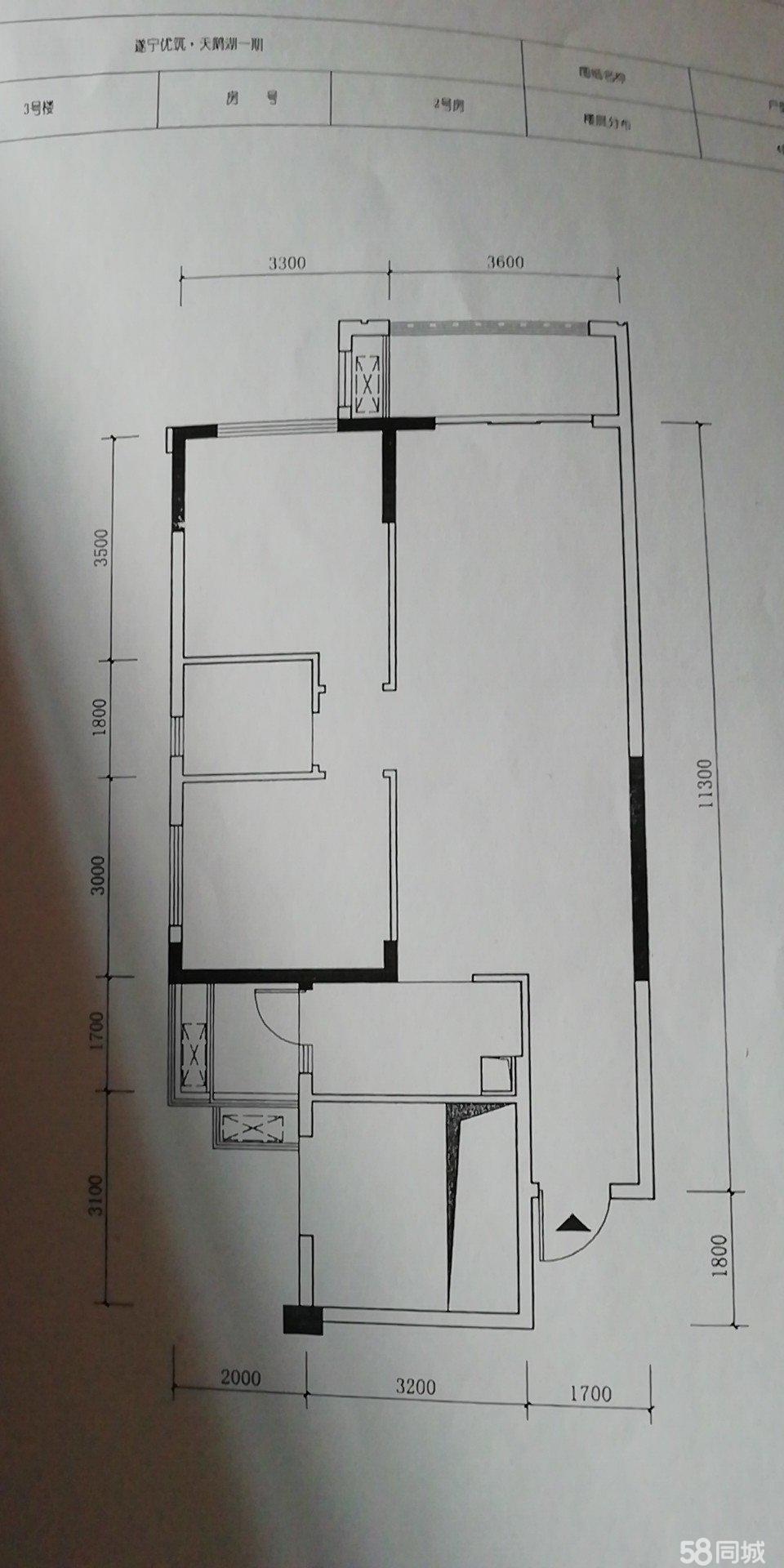 天鹅湖房子出售3栋17楼2号