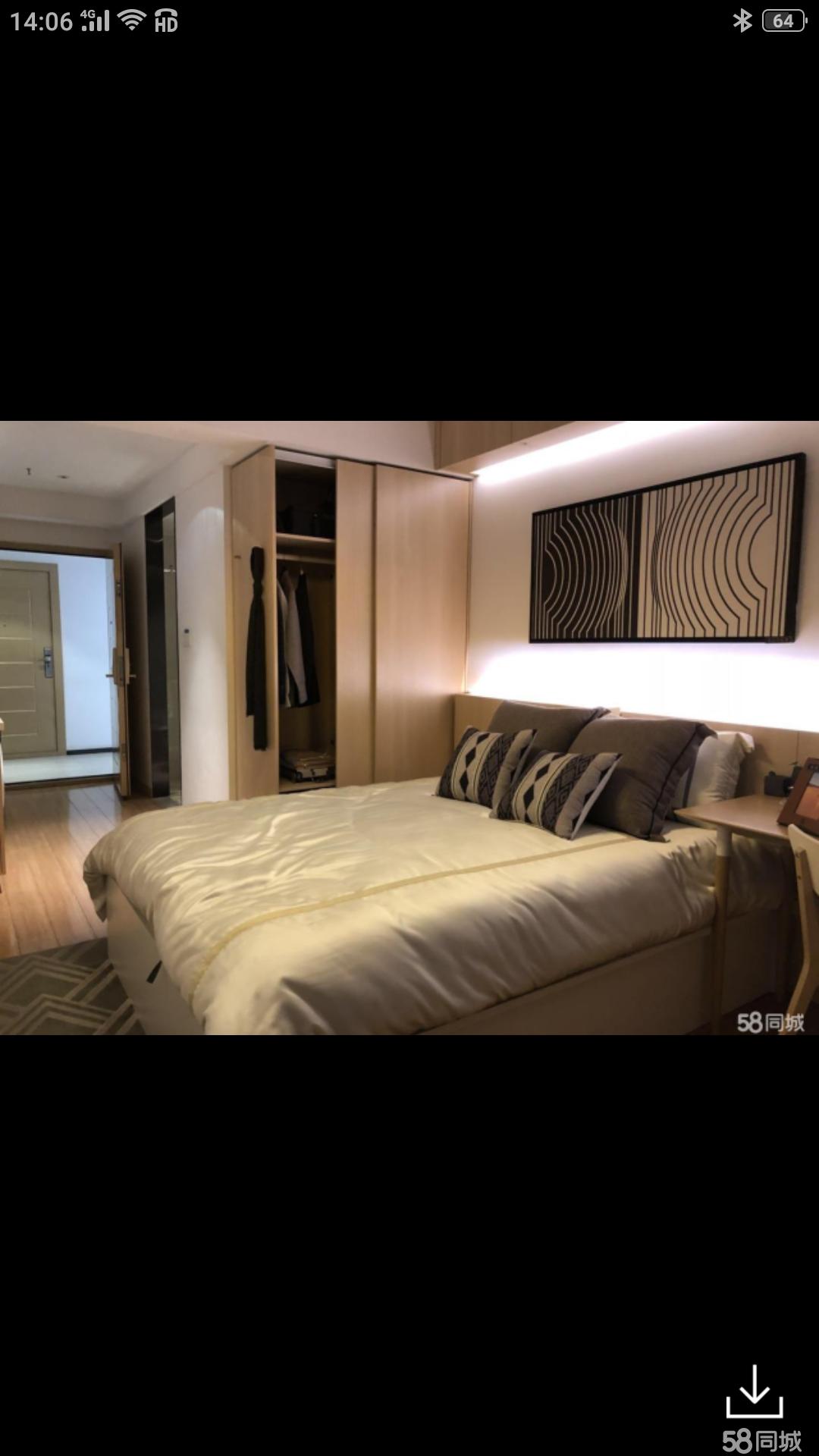 急售苏宁紫金嘉悦公寓