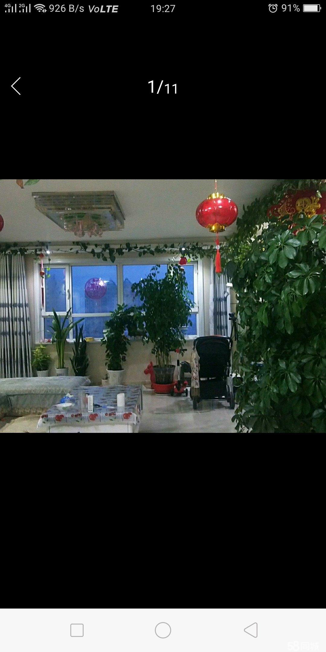 �@丁小�^(�燔�)3室2�d2�l