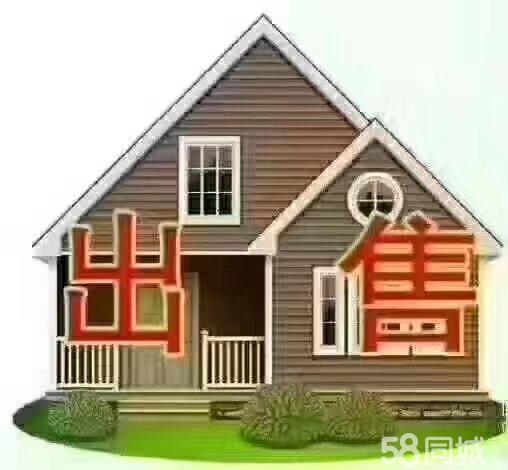新房未装修自己住的好选择