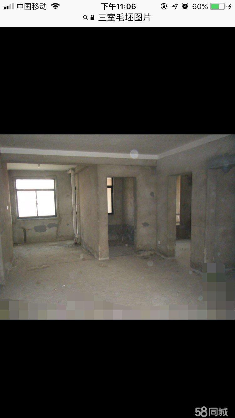 七仙南苑3室2厅1卫
