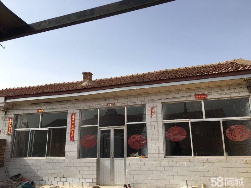 天镇县乳品厂路上宜鑫园往南300米平房3间九成新加大院子