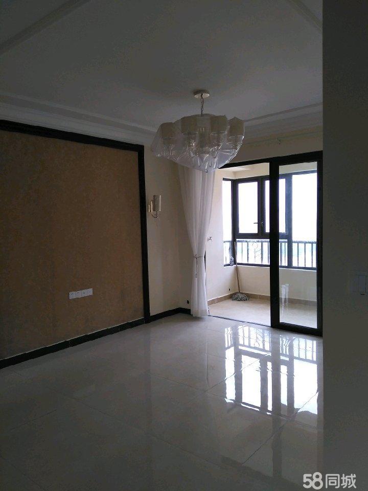 恒大绿洲3室1厅1卫