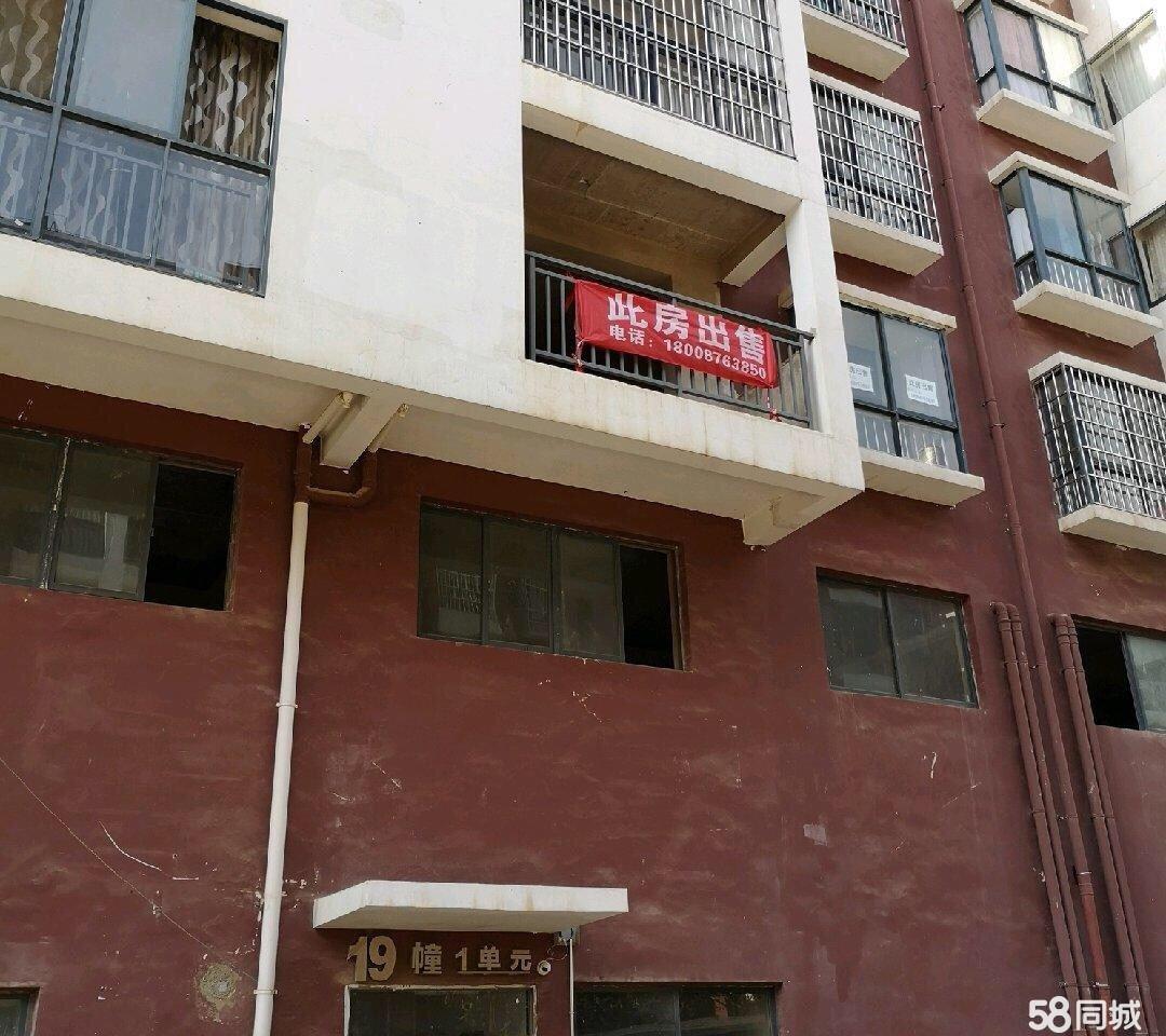 出售别墅,四室两卫两厅商品房