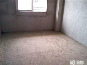 金塔花园3室2厅1卫电梯洋房毛坯可贷款首付50百分之四十年产权可办不动产证唯一一套错过无