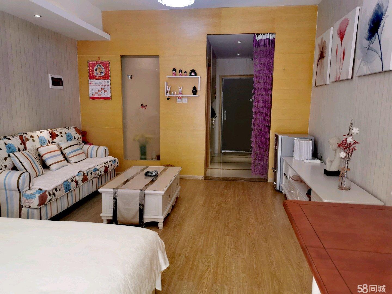 精装别墅公寓幸福里小区1室1厅1卫