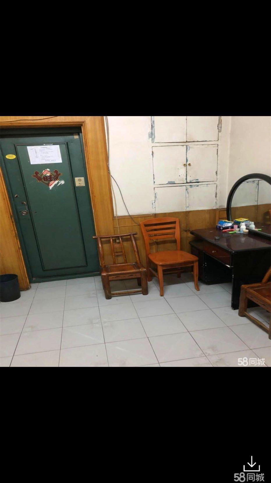 一马路江边房2室1厅1卫