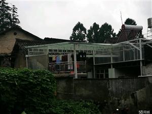 出售澳门网上投注网站县李鑫故居旁砖木结构房屋一幢