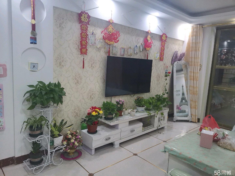 芦沟新苑3室2厅2卫