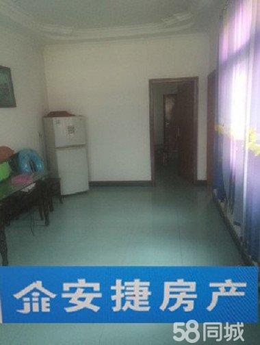 【安捷房产007】保靖香港街3室2厅2卫125.7�O