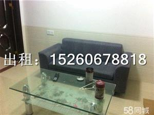 亿鑫公寓1室1厅1卫