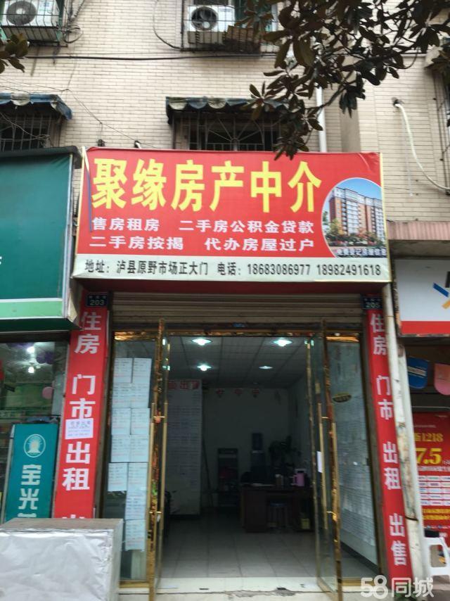 泸县山水文苑3室
