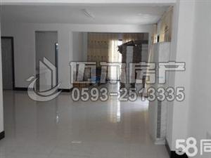 蕉城琴海豪庭3室2厅150平米中等装修押一付三