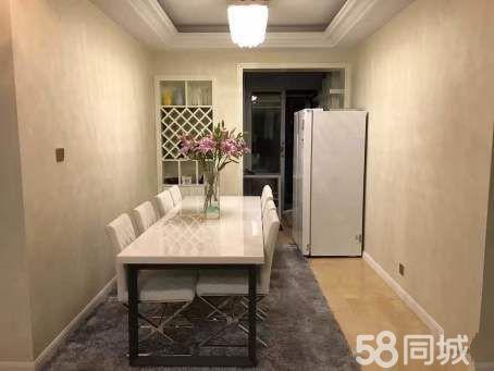 沃尔玛旁丽阳天下精装住宅出售140㎡价格88万
