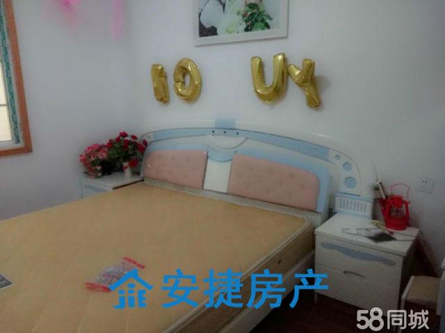 【安捷房产】保靖三中附近3室2厅2卫125�O