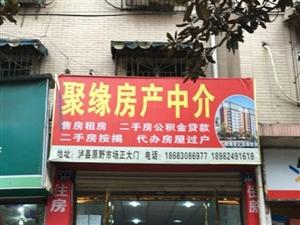 泸县泸县二街民政局4室