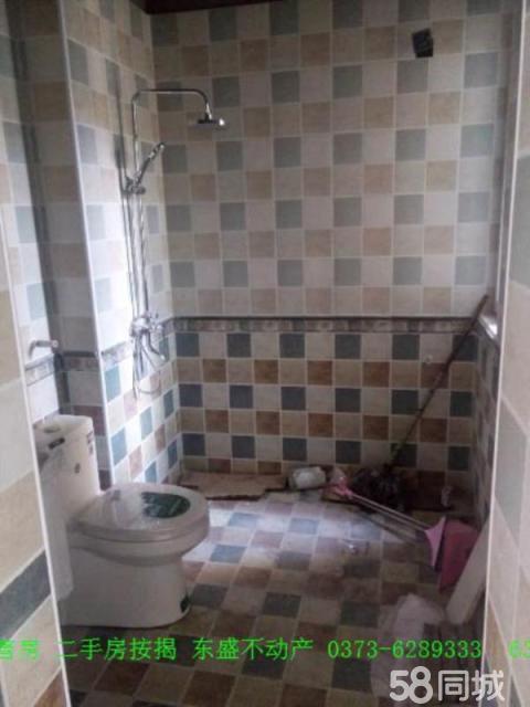 共城华庭2室2厅94平米精装修押一付三