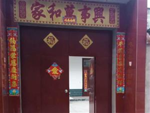 安陵镇翠柳路附近小4室2厅260平米简单装修年付