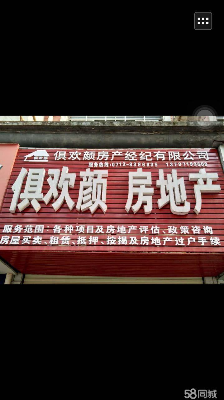 汉川广场北路地税营业厅后面,小户型价格优