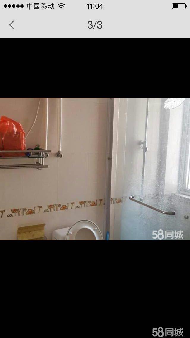 滨海南湖小区3室1厅120平米精装修半年付