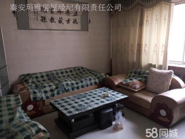 秦安建园小区3室2厅2卫110�O