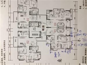 蕉岭岭南华府听涛栋-正中靠南栋3室2厅2卫127平米