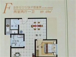 迎泰新城2室2厅1卫89.69平米