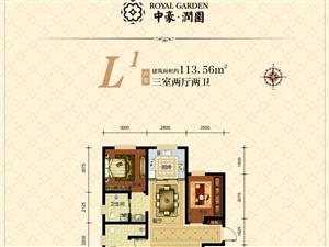 中豪润园113平米48号楼