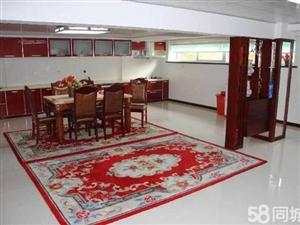 兴隆大家庭锦绣天第E区3室2厅300平米精装修