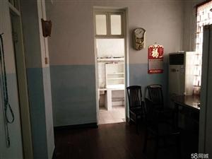 南山2室1厅1卫