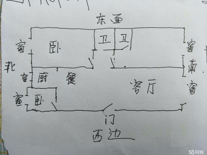 武山凯悦.宜居园3室2厅2卫115平米