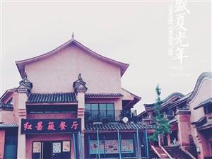 新金沙网站网址九龙湖温泉度假古镇3室1厅1卫80平米