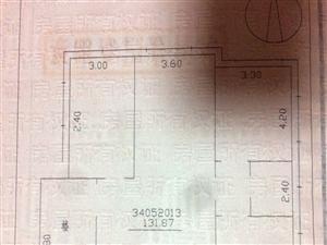 石泉县石电小区3室2厅2卫131.87平米