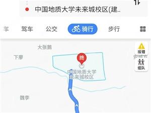 光谷东恒大红莲湖旁商品房120平首付20万先到先得
