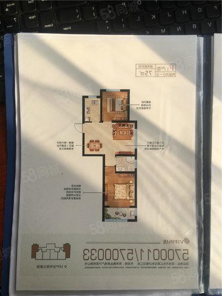 东城国际星月绿城二室购房价5412包改名可按揭