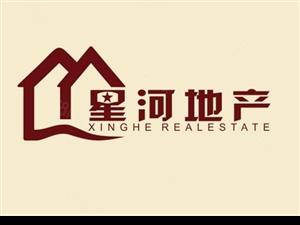阳东福兴小区3房1厅80平方证齐全可按揭近市场