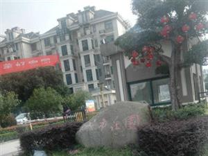急售阜南城市花园电梯10楼豪华装修126平方95万