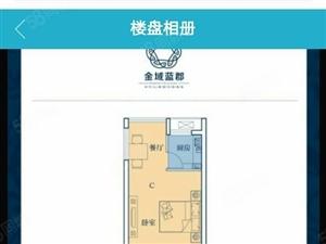 建设西路金域蓝郡三室两厅一卫99平米3700一平米全款包更名